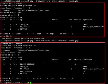 php vld扩展测试抑制符@性能